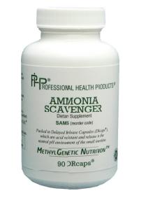 NS-(Ammonia Scavenger) 90ct