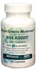 NS-(BH4 Assist) 60ct